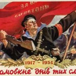 SovietPropoganda
