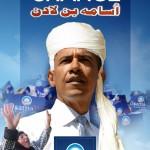 Obama Osama