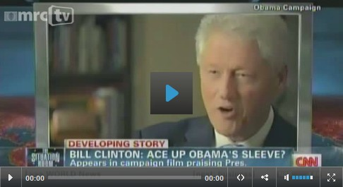Bill Clinton crop