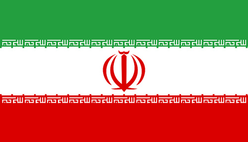 Iran flag SC Court reveals Iranian operatives in charge of Obama's Iran policy since 2009