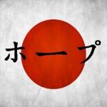 Japan flag SC