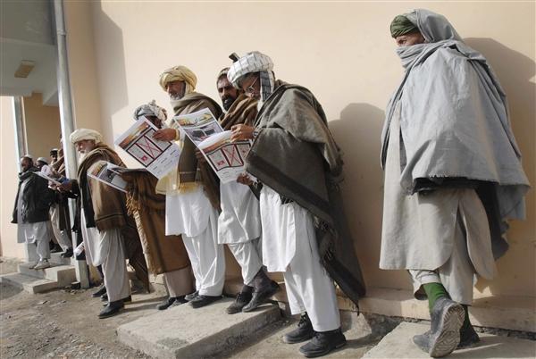 Men of Afghanistan SC