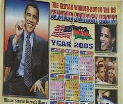KenyanWonderBoy Grandma Sarahs Poster Celebrates Kenyan Wonder Boy