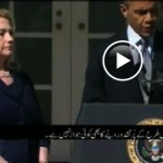 Obama and Clinton Pakistani Video
