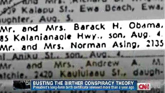 cnnbirther Obamas Birth Announcement Microfilm Reels Are Very Different