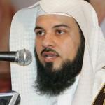 Wahhabibcleric SC