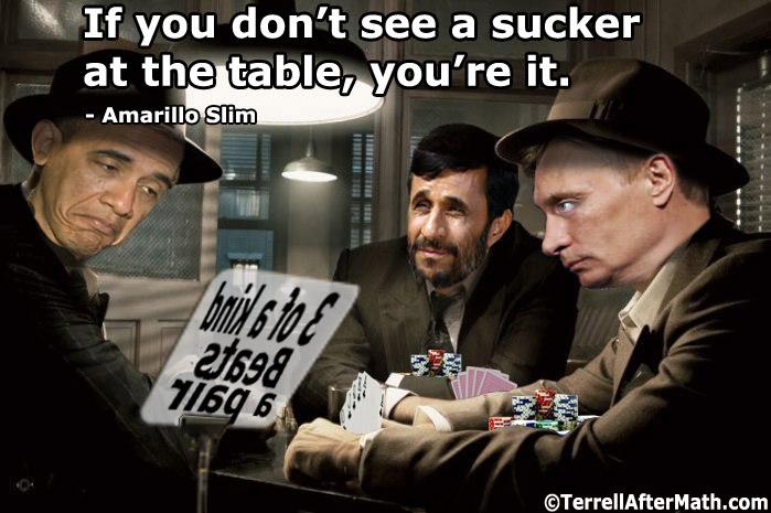 Obama Enemies SC