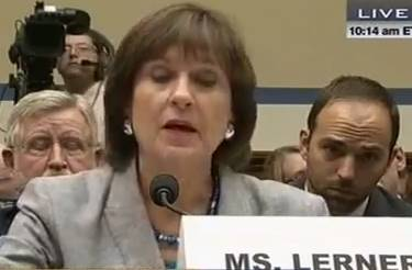lerner Did IRS Official commit extortion?