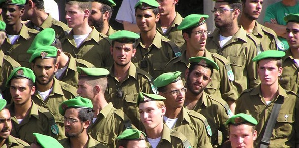 Photo Credit: Twitter/IDF