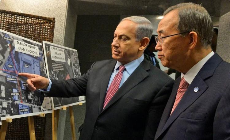 Photo Credit: twitter/ Benjamin Netanyahu