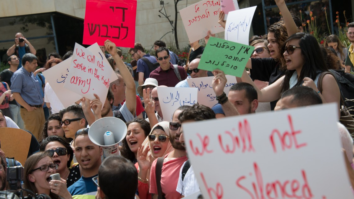 Protest against army service, Hebrew University, East Jerusalem,