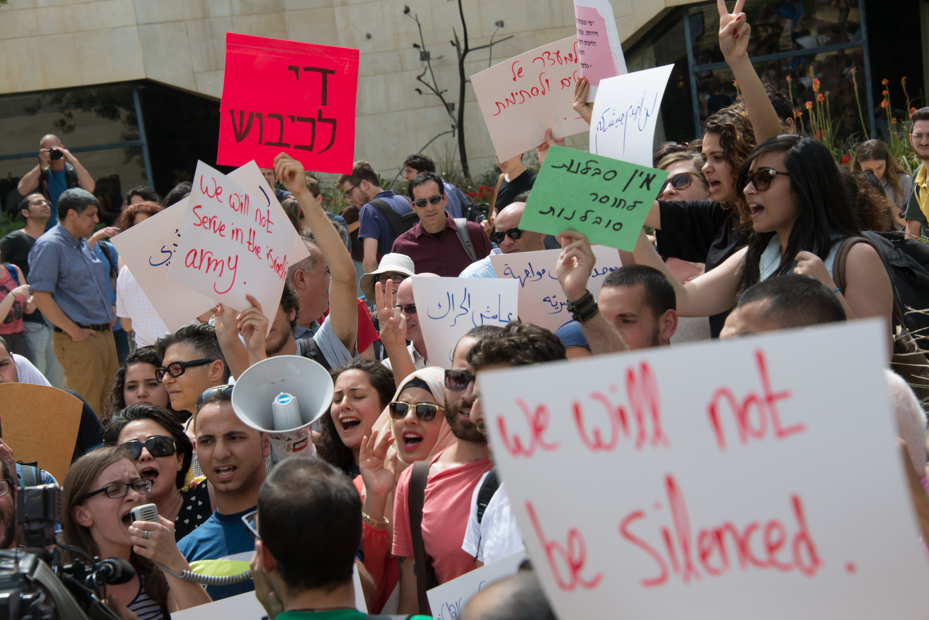 Protest against army service, Hebrew University, East Jerusalem,