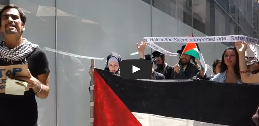 anti-israel-protest-47-street play button