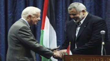 Carter Hamas