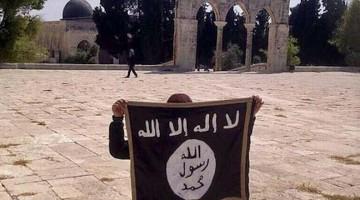 ISIS in Israel