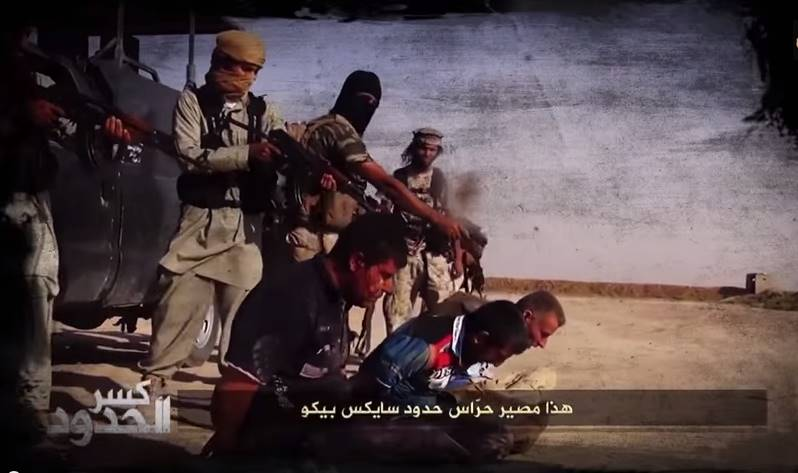 isis11