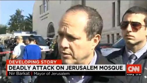 CNN Mosque