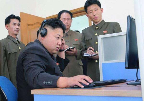 kimjonguncomputer