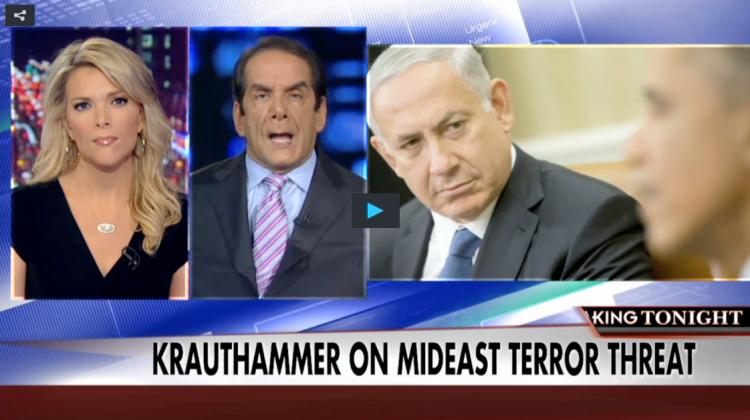 Megyn Kelly, Krauthammer, and Netanyahu