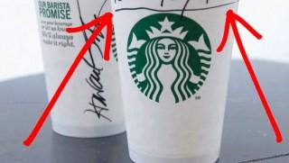 Image Credit: Starbucks via Fortune