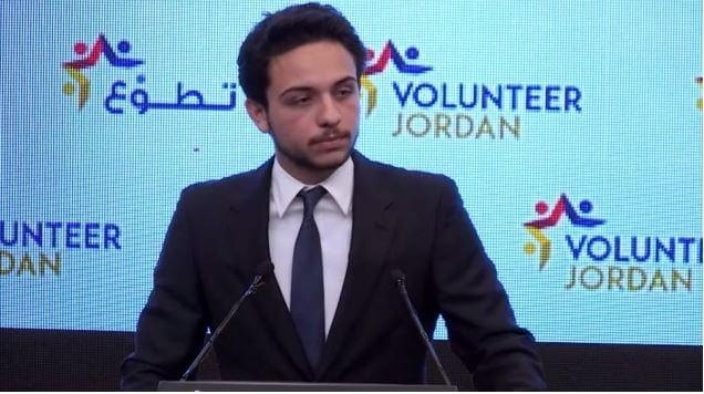 Image Credit - Times of Israel  - YouTube screen capture  -  Crown Prince Hussein bin Abdullah