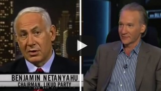 Netenyahu Interview Link