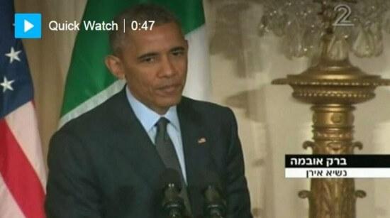 Israel Channel 2 News/Screenshot