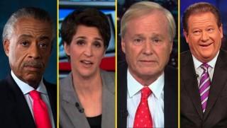 WCJ images MSNBC demise