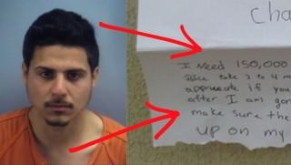 WCJ images bank robber