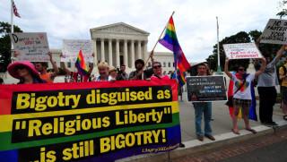 GayBigotry Link