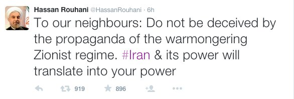 Image Credit: Twitter/ Hassan Rouhani