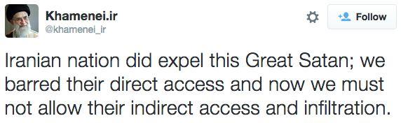 Ayatollah Tweet