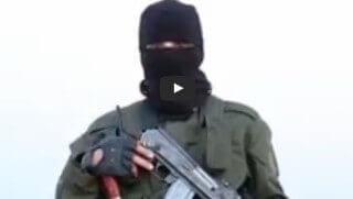 ISISvideo1