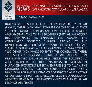 English statement Wilayat Khorasan