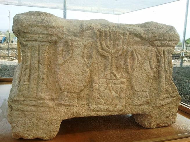 So-called Magdal Stone that probably was used as altar in the Synagogue of Magdala. photocredit Israel Antiques Authority