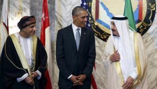 obama-gulf