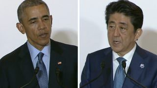 obama w japan PM