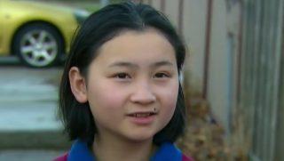 Kate Luong