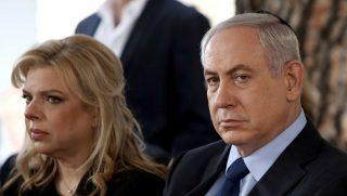 Israeli Prime Minister Benjamin Netanyahu with his wife Sara Netanyahu