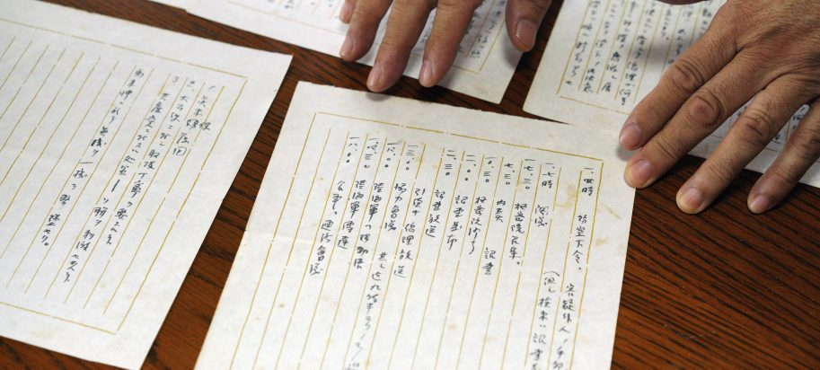 "In this July 26, 2018, photo, Takeo Hatano, a used bookstore owner, shows the five-page ""Yuzawa memo,"" written by Michio Yuzawa, interior vice minister in 1941, in Tokyo. The newly released memo by a wartime Japanese official provides what a historian says is the first look at the thinking of Emperor Hirohito and Prime Minister Hideki Tojo on the eve of the Japanese attack on Pearl Harbor that thrust the U.S. into World War II."