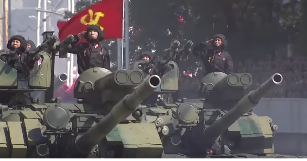 A squadron of tanks were on display during a military parade marking North Korea's 70th anniversary of its founding.