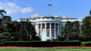 The facade of the White House
