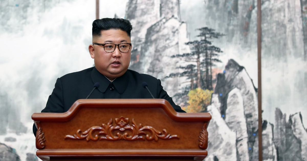 North Korean leader Kim Jong Un attends the joint press conference with South Korean President Moon Jae-in (not in pucture) at Paekhwawon State Guesthouse on Sept. 19, 2018, in Pyongyang, North Korea.