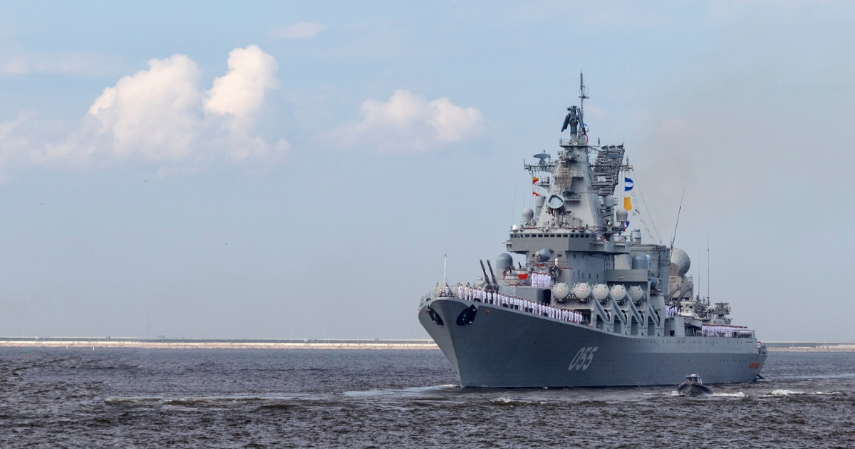 Russian Navy missile cruiser