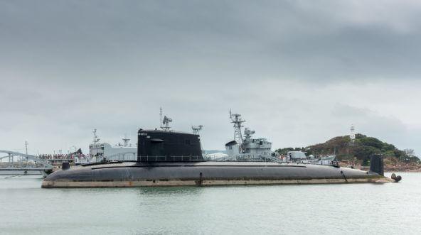nuclear sub China