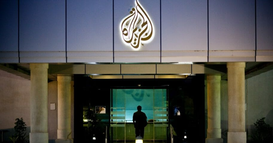 The exterior of the broadcast center of the Al Jazeera English news channel on March 22, 2011 in Doha, Qatar. (Benjamin Lowy / Reportage by Getty Images)