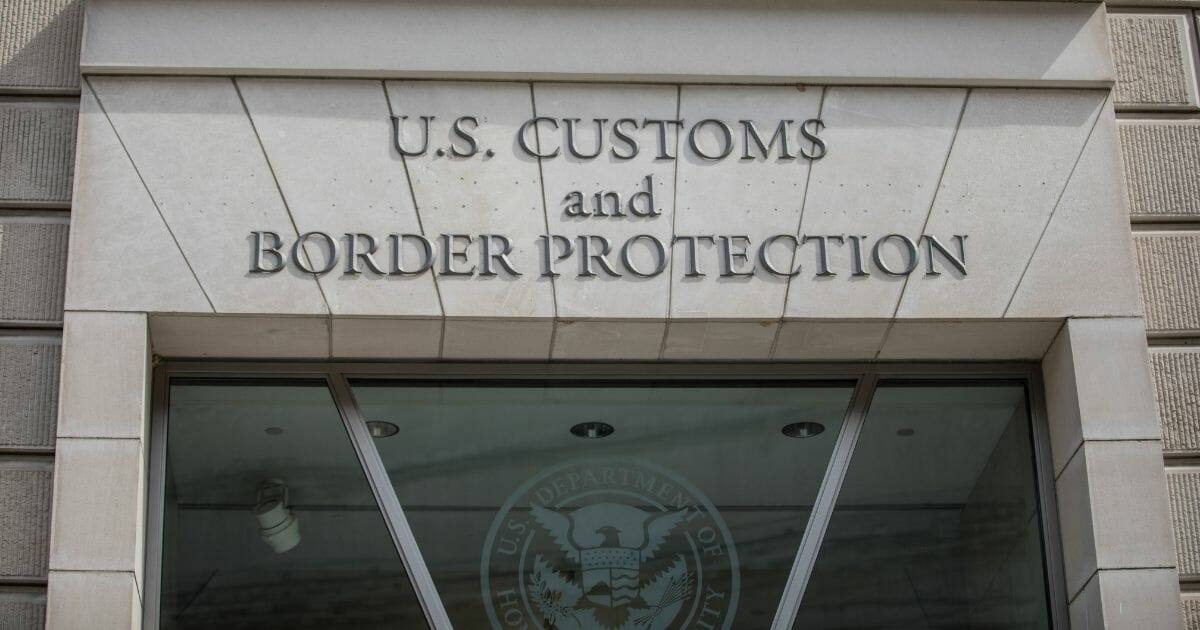 US Customs and Border Protection building