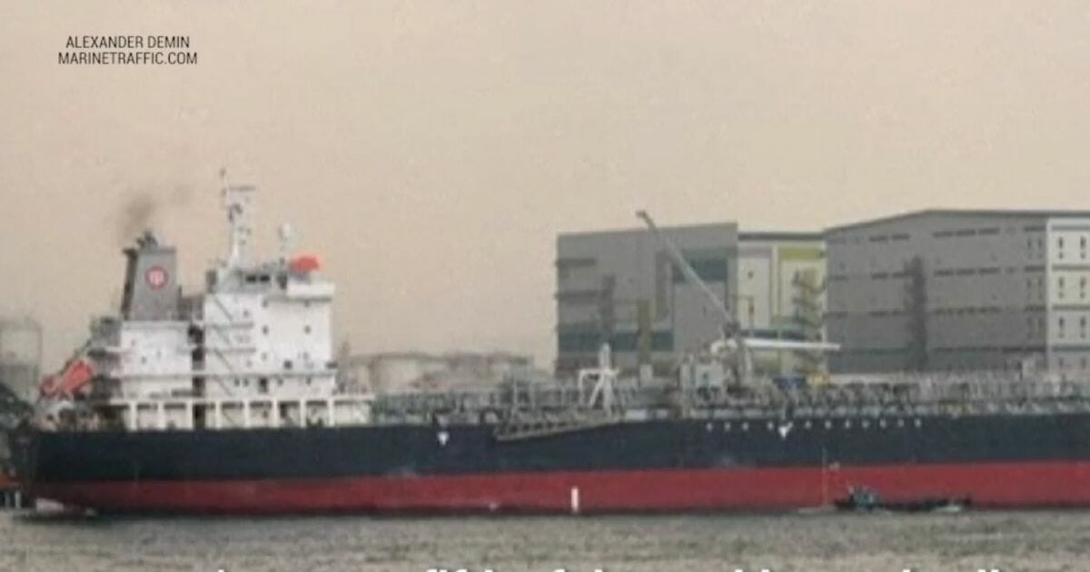 Oil Tanker Completely Disappears After Getting Near Iran