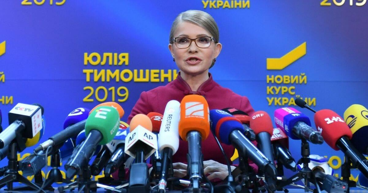 Ex-prime minister of Ukraine Yulia Tymoshenko