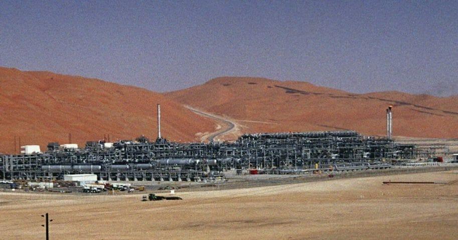 Saudi Aramco's Shaybah oil field at Shaybah in Saudi Arabia